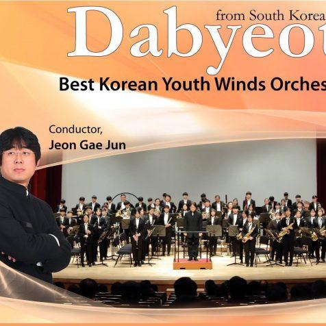 dabyeot_orchestra